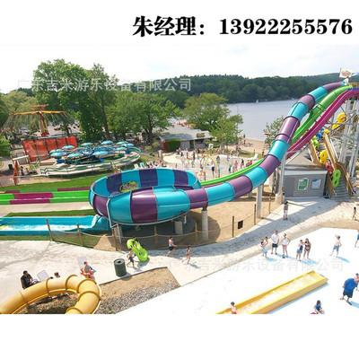 水上乐园的设备水上乐园设计生产安装原装现货