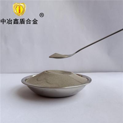 锡粉 高纯金属锡粉 微米纳米锡粉末 超细球形锡粉 锡银合金粉 Sn