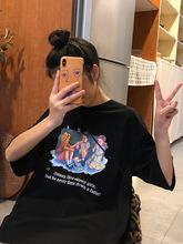 春夏圆领宽松短袖学生韩版T恤女网红?#21672;?#20013;长款半袖上衣打?#21672;?#28526;