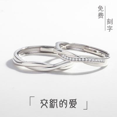 情人节七夕节情侣戒指s925纯银活口一对个性简约小众设计对戒简单美好