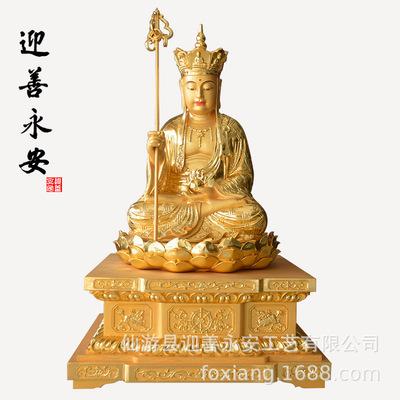 地藏王木雕佛像谛听寺庙家居供奉工艺品摆件定制 迎善永安