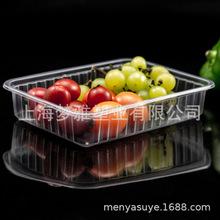 【厂家直销】可封膜500ml塑料餐盒/水塔糕一次?#28304;?#21253;盒米糕打包盒