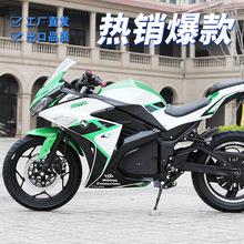 V6地平線S款電動跑車摩托車大型趴賽小忍者R3電摩街車電動摩托