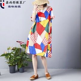 Summer large size Women's Wear New 200jin Fat MM Literature and Art loose large size Cotton and Ramie dress