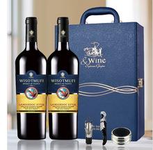 法国原酒进口红酒 高端礼盒装 一件代发团购 代理定制 干红葡萄酒