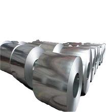 上海高强镀锌板厂家 275克镀锌卷 有花 无花 锌层180克 下单立减1