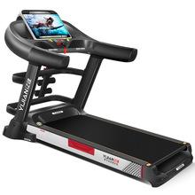 亿健 8008S 家用电动多功能豪华跑步机 跑带52CM 包安装 健身器材