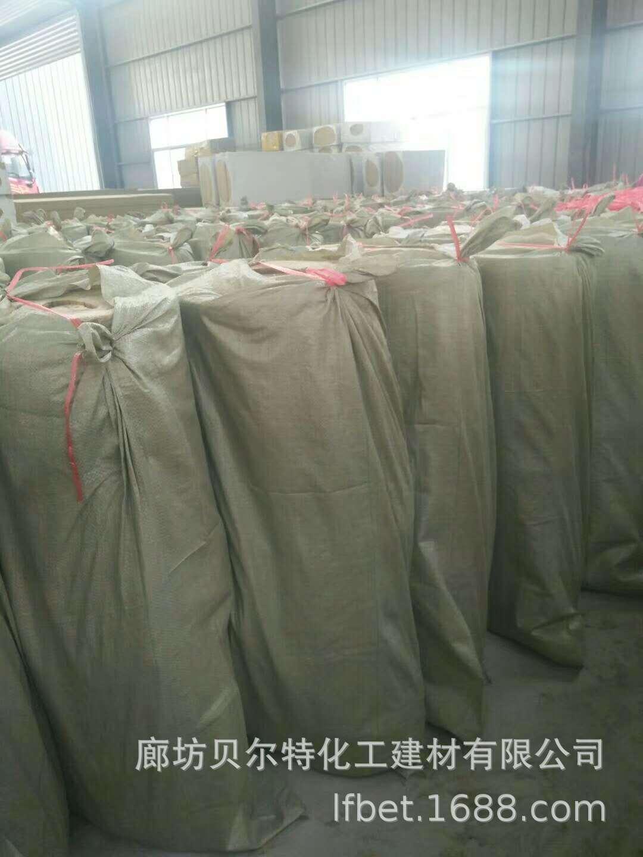 供应墙体吸音岩棉毡 保温隔热岩棉毡 厂家大量批发价销售