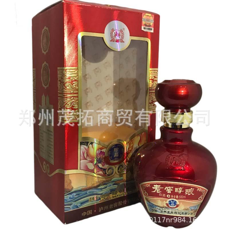 批发四川泸州白酒  老窖醇酿珍品52度浓香型白酒 纸盒开窗红瓶