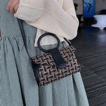 2019新款韓版撞色編織PU信封包百搭手提包單肩斜挎包潮流女包批發