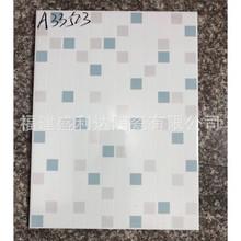 福建瓷砖工厂 250x330仿马赛克 内墙瓷片 出租屋 学校工程砖