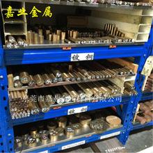 高导电无火花 C17200铍钴铜 C17500铍铜棒 铍铜板 电缆铍铜 D22mm