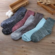 秋冬季新款毛線襪子 日系復古風純色粗線舒適保暖中筒襪廠家批發