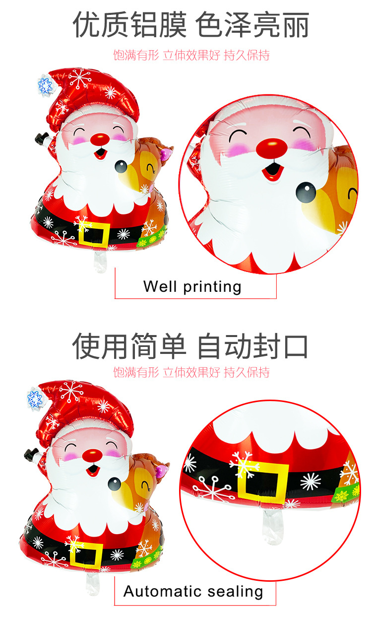 Christmas Balloon 12 Inch Hot Stamping Full Print Christmas Balloon Chain Red Green Paper Card Christmas Flag Decoration Balloon NHSG177032
