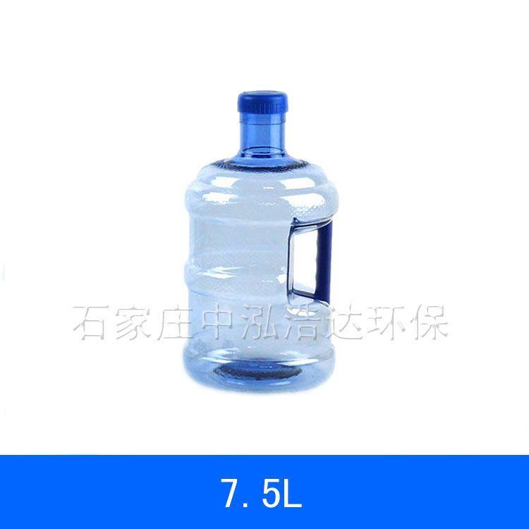 饮水桶7.5升PET水桶售水机水桶 塑料水桶 售水机配件 pet桶