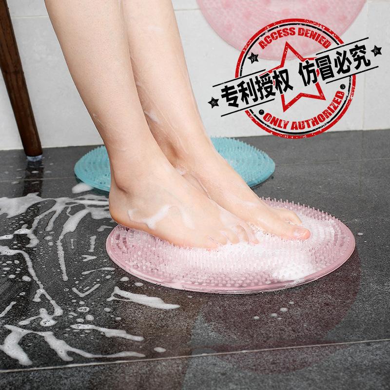 硅膠懶人洗腳搓澡神器搓背按摩墊腳底去死皮洗腳刷浴室吸盤防滑墊