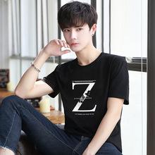 韩版t恤男2019新款短袖夏季休闲上衣男士圆领潮流外贸T恤打底衫