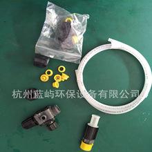 米頓羅電磁泵配件,P056單向閥,隔膜B926 注射閥 軟管