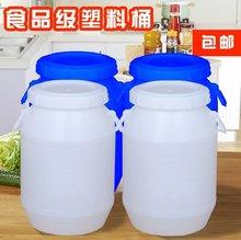 加厚大号高塑料桶储水桶工业家用带盖白色食用垃圾圆桶厨房泔水桶