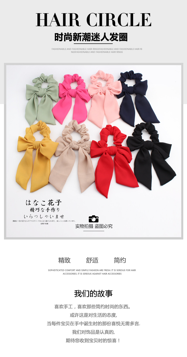 Monochrome bow ribbon with large intestine hair ring NHOF150078