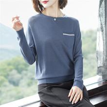 輕薄款羊毛衫秋裝19新款韓版顯瘦針織短款圓領長袖打底衫外穿毛衣