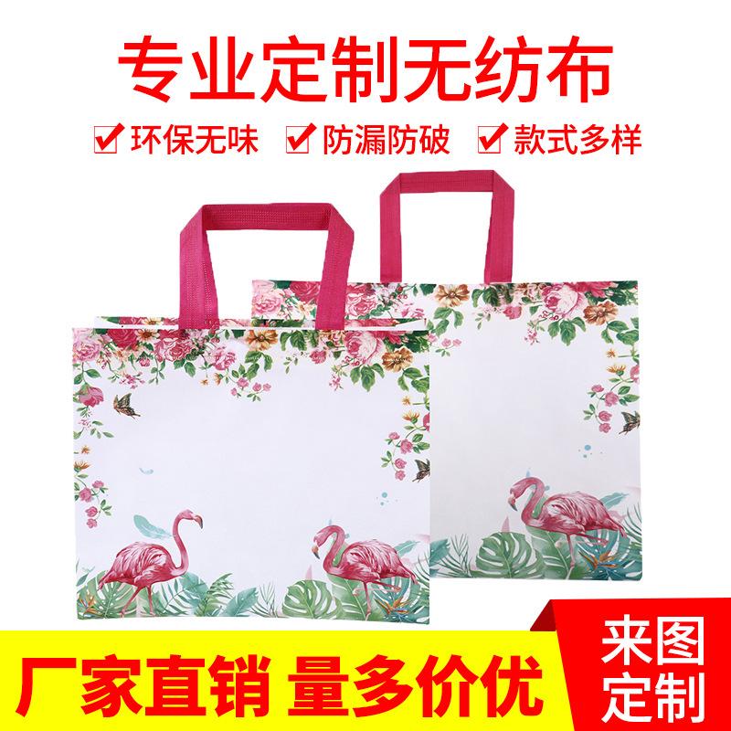 拿样无纺布袋环保手提袋定制立体袋平口购物袋加印LOGO批发