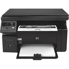 hp惠普m1136黑白激光打印机复印证件扫描多功能一体机A4小型学生