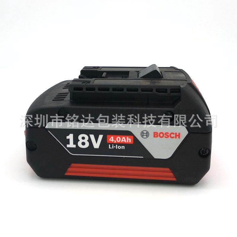 P326打包机充电器,P327打包机充电器