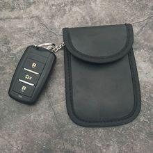手機信號屏蔽袋 防輻射防盜刷防消磁卡包錢包 汽車鑰匙信號屏蔽