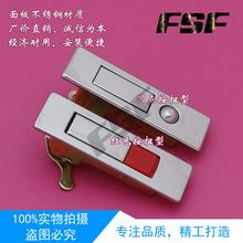 現貨MS507不銹鋼平面鎖 電控箱開關柜門鎖 消防栓鎖 設備門彈跳鎖