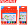 Huibaijia 5 colours 10 Double head seal Watercolor pen suit washing kindergarten Fine Arts Graffiti Crayons