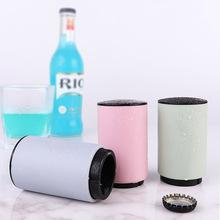 啟瓶器創意定制logo廣告禮品磁鐵按壓自動塑料抖音網紅啤酒開瓶器