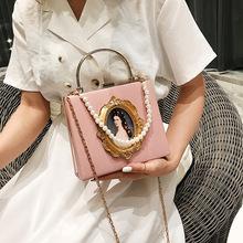 夏季小包包女洋氣2019新款夾口鏈條珍珠時尚質感百搭斜挎小方包女