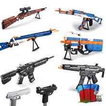 雙鷹咔搭積木步槍可發射子彈狙擊槍積木玩具槍98K毛瑟絕地吃雞