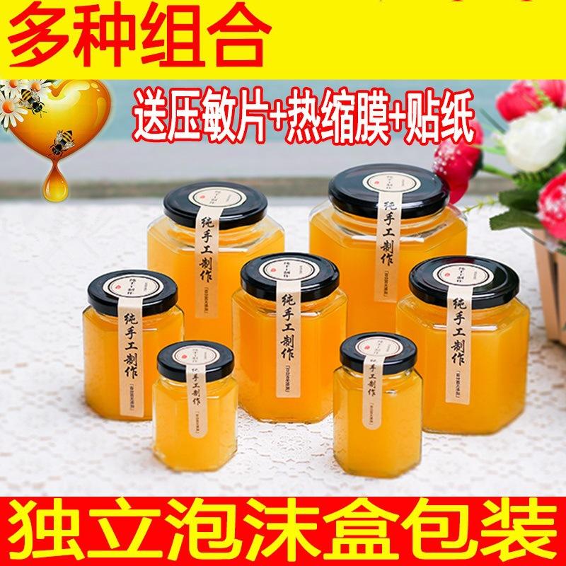手工制作小号瓶玻璃瓶罐厨房分装柠檬膏食品食物小10个以上储物罐