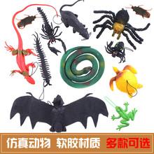 兒童蝙蝠仿真蛇玩具假軟蛇小蛇玩具 整人整蠱蝎子大老鼠模型蜘蛛