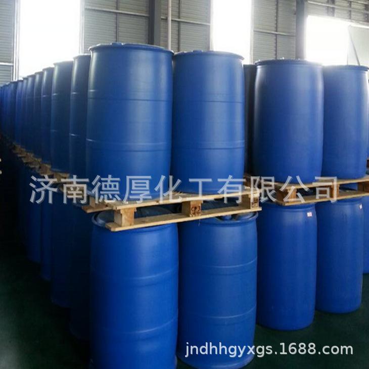 厂家供应 N-甲酰吗啉 脱硫 抽提溶剂 N-甲酰吗啉 国标N-甲酰吗啉