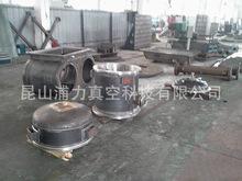 不锈钢真空腔体,炉体,设备,结构件焊接,大型CNC加工