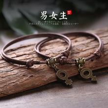 韩版情侣手链一对闺蜜手链男女手环简约学生手串个性配饰手绳饰品
