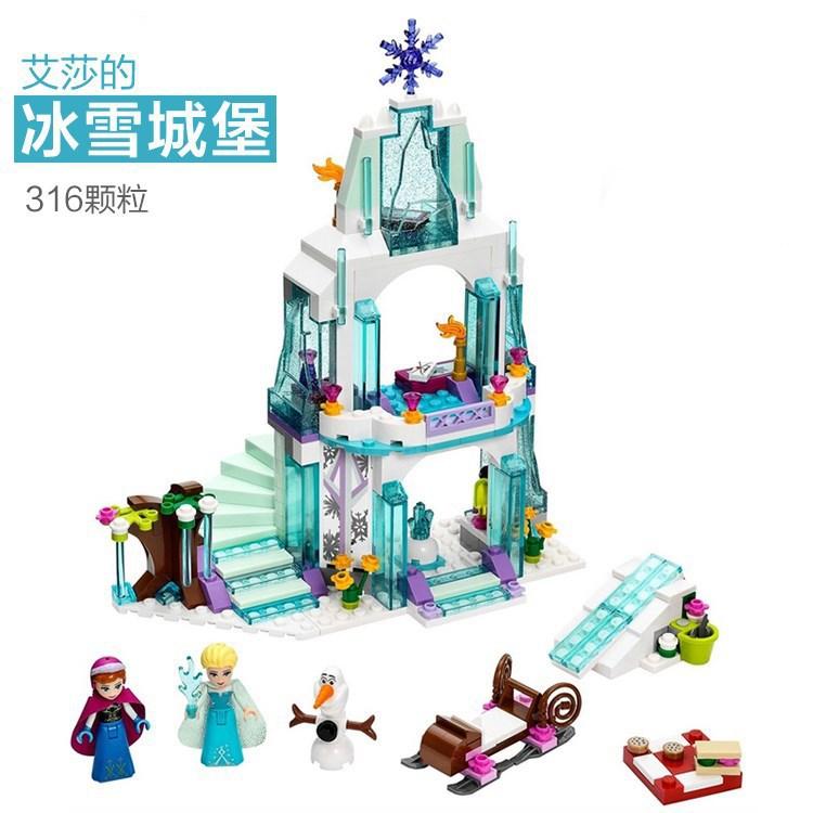 爱莎艾莎的冰雪奇缘魔法公主城堡10岁女孩子积木拼装玩具301