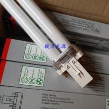 原裝飛利浦美甲燈PL-S 9W/10/2P紫外線9W曬版固化燈水晶固化燈