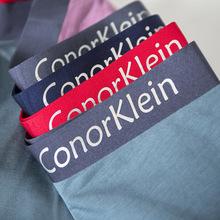 源头工厂男士CK莫代尔内裤?#21487;?#36879;气无痕三条高档平角裤aliexpess