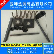 精軋螺紋鋼筋  精軋螺紋鋼螺母 精軋螺紋鋼連接器 規格齊全直銷