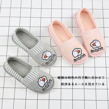 月子鞋批发厂家直销春秋卡通鸭子孕妇鞋厚底大码夏季产后室内拖鞋