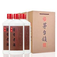 纯粮食酒 贵州茅台镇酱香型白酒53度高度酒酱香老酒500ml正品特价