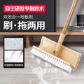 地板刷地刷长柄卫生间清洁瓷砖清洗刷墙刷玻璃多功能可旋转刷