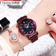 法茜娜新款百搭满天星手表女士时尚石英表礼品订制休闲合金手表女