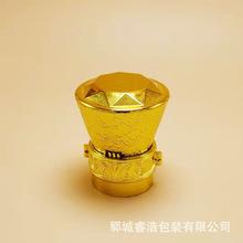 厂家直销精美塑料盖 创意酒瓶盖 可加工定制 各种瓶盖