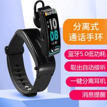 新品私模 IY3二合一智能手环蓝?#34013;?#26426;通话手环 蓝牙5.0B3智能手环