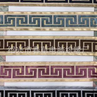 Spot 6.6 color polyester Lun silk ribbon, light silk ribbon, popular models wholesale manufacturers, jacquard woven neckband clothing